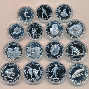 Югославия, Набор монет