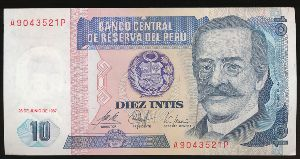 Перу, 10 инти (1987 г.)