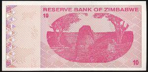 Зимбабве, 10 долларов (2009 г.)