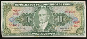 Бразилия, 10 крузейро (1962 г.)