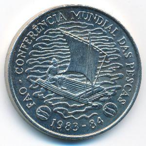 Мозамбик, 50 метикал (1983 г.)