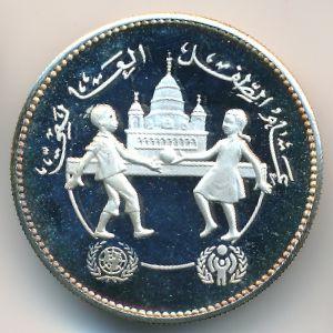 Судан, 5 фунтов (1981 г.)