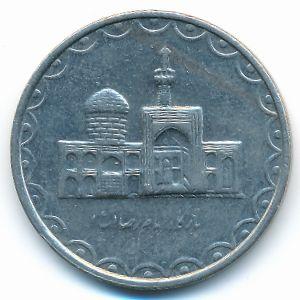 Иран, 100 риалов (2003 г.)