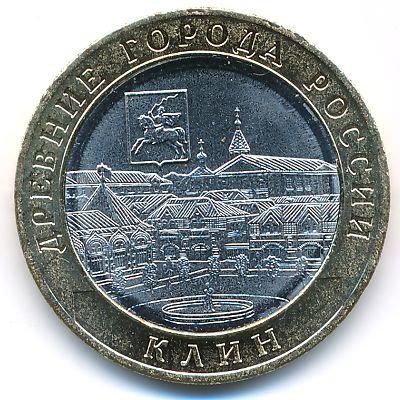 Россия, 10 рублей (2019 г.)