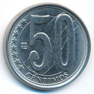 Венесуэла, 50 сентимо (2007 г.)