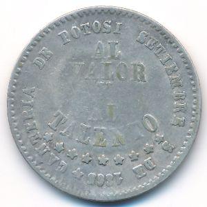 Боливия, 1/2 мельгарехо (1865 г.)