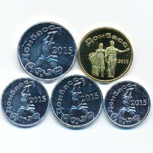 Донецкая Народная республика, Набор монет (2015 г.)