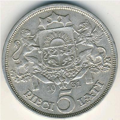 Цена на монету 5 лат рубль 99 года цена