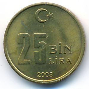 Турция, 25000 лир (2003 г.)