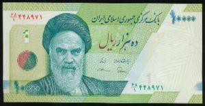 Иран, 10000 риалов (2017 г.)