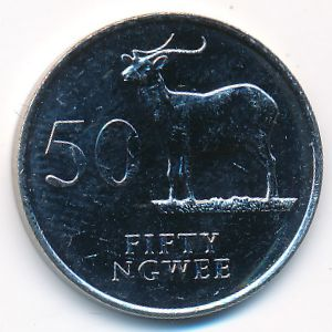 Замбия, 50 нгве (1992 г.)