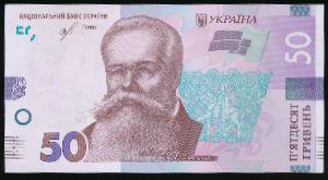 Украина, 50 гривен (2019 г.)