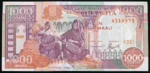Сомали, 1000 шиллингов (1990 г.)