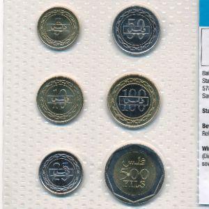 Бахрейн, Набор монет