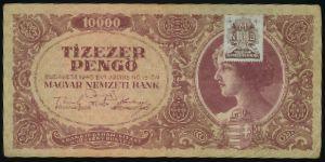Венгрия, 10000 пенгё (1945 г.)