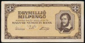 Венгрия, 1000000 пенгё (1946 г.)