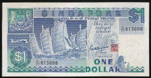 Сингапур, 1 доллар (1987 г.)