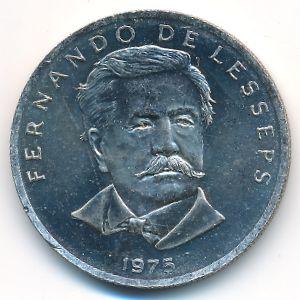 Панама, 50 сентесимо (1975 г.)
