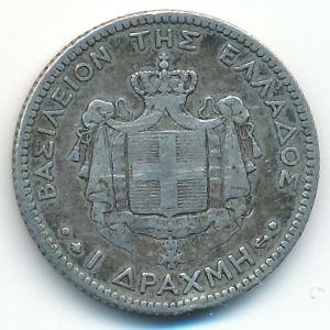 Греция, 1 драхма (1873 г.)
