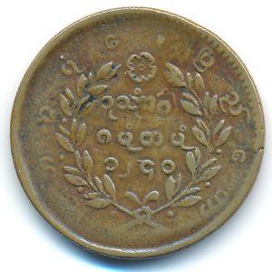 Бирма, 1/4 пе (1878 г.)