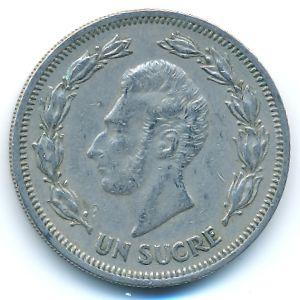 Эквадор, 1 сукре (1959 г.)