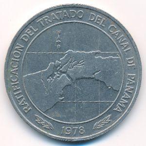 Панама, 10 бальбоа (1978 г.)