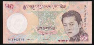 Бутан, 50 нгултрум (2013 г.)