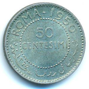 Сомали, 50 чентезимо (1950 г.)