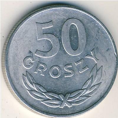 50 groszy цена в рублях как вернуть деньги перечисленные на карту сбербанка