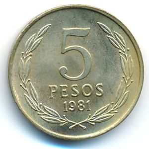 Чили, 5 песо (1981 г.)