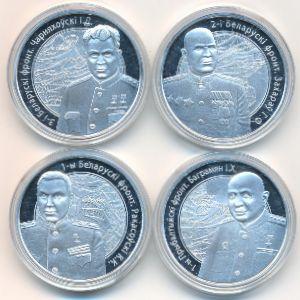 Беларусь, Набор монет (2010 г.)