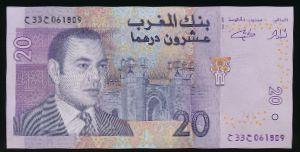 Марокко, 20 дирхамов (2005 г.)