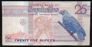 Сейшелы, 25 рупий (1998 г.)