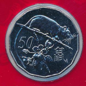 Австралия, 50 центов (2020 г.)