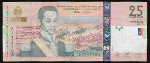 Гаити, 25 гурдов (2004 г.)