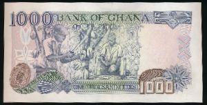 Гана, 1000 седи (2003 г.)