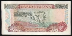 Гана, 2000 седи (2003 г.)