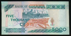 Гана, 5000 седи (2006 г.)