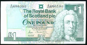 Шотландия, 1 фунт (1988 г.)