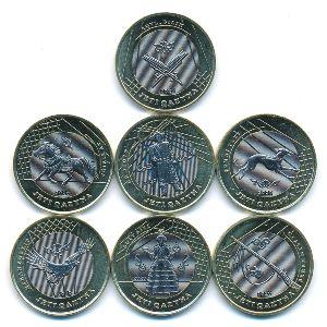 Казахстан, Набор монет (2020 г.)