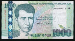 Армения, 1000 драмов (2015 г.)