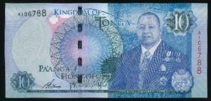 Тонга, 10 паанга (2015 г.)