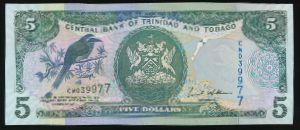 Тринидад и Тобаго, 5 долларов (2006 г.)