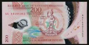 Вануату, 200 вату (2014 г.)