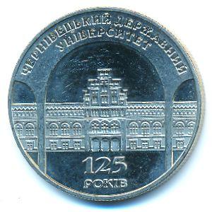 Украина, 2 гривны (2000 г.)