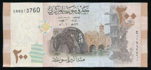 Сирия, 200 фунтов (2009 г.)