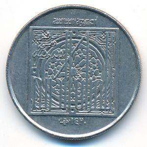 ОАЭ, 1 дирхам (1999 г.)