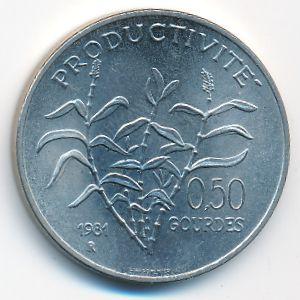 Гаити, 50 сентим (1981 г.)