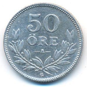 Швеция, 50 эре (1936 г.)