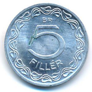 Венгрия, 5 филлеров (1991 г.)